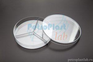 Чашки Петри 90 мм трехсекционные